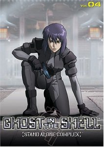 ghost-in-the-shell-cover